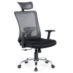 Krzesło czarne - biurowe - obrotowe - komputerowe - NOBLE (7081459545109)