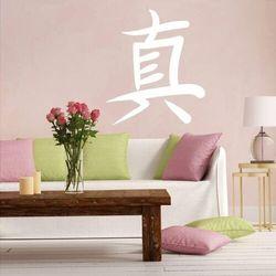 Szablon na ścianę znak japoński prawda 2183 marki Wally - piękno dekoracji