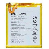 Bateria Huawei Honor 6 lite HB396481EBC oryginał