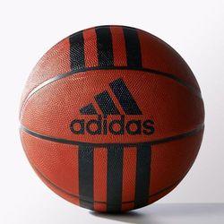 Piłka do koszykówki adidas 3 STRIPE D 29.5 218977 - sprawdź w wybranym sklepie