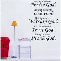 Naklejka dekoracyjna na ścianę PRAISE GOD
