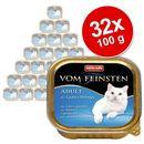 ANIMONDA Vom Feinsten Classic Cat smak: łosoś i krewetki 6x100g