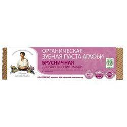 Babuszka Agafia Organiczna Pasta do zębów Borówkowa wzmacniająca szkliwo 75ml z kategorii Pasty do zębów