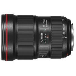 Canon  16-35 mm f/2.8l ef usm iii + cashback 860 zł, kategoria: obiektywy fotograficzne