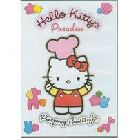 Tim film studio Hello kitty's paradise (5900058120710)
