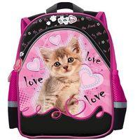 My little friend plecak szkolno-wycieczkowy 12'' kotek 240935 od producenta St. majewski