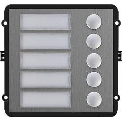 Panel wideodomofonowy ip -pan-p5 marki Bcs