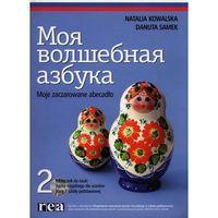 Moja wołszebnaja azbuka 2 Podręcznik kl. 5 szkoła podstawowa (9788371416125)