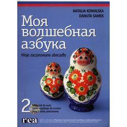Moja wołszebnaja azbuka 2 Podręcznik kl. 5 szkoła podstawowa (ISBN 9788371416125)