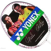 Yonex Naroray 10F White/ Pink - sprawdź w wybranym sklepie