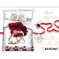 Pościel 160x200 3cz Bawełna 3D Obrączki Róża Ślub - 061