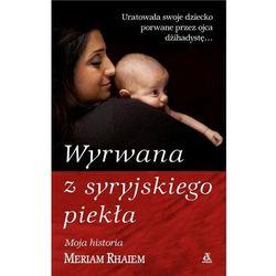 Assiu mama jest przy tobie-wyprzedaż (ISBN 9788324157204)