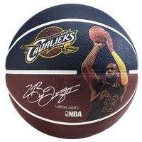 Spalding Piłka  nba player lebron james (4051309518105)