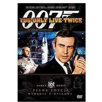 James Bond ekskluzywna edycja 2-płytowa. 007: Żyje się tylko dwa razy (DVD) - Lewis Gilbert (5903570121975)