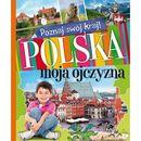 Poznaj swój kraj Polska moja ojczyzna, Aksjomat