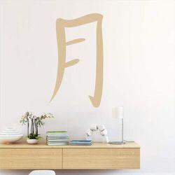 szablon do malowania znak japoński księżyc 2190