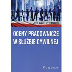 Oceny pracownicze w służbie cywilnej (kategoria: Prawo, akty prawne)