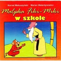 Małpka Fiki Miki w szkole - DODATKOWO 10% RABATU i WYSYŁKA 24H!, Makuszyński Kornel