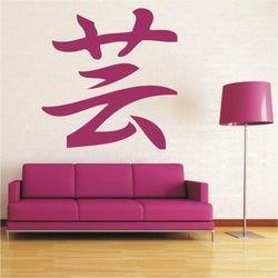 Deco-strefa – dekoracje w dobrym stylu Japoński gejsza 759 szablon malarski