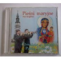Pieśni maryjne na trąbki - cd wyprodukowany przez Praca zbiorowa