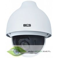 Kamera hdcvi -sdhc2220 marki Bcs