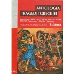 Antologia tragedii greckiej, książka z kategorii Dramat