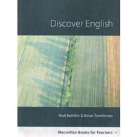 Discover English. Macmillan Books For Teachers