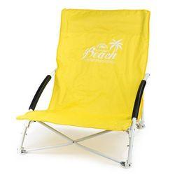 4home Krzesło plażowe, żółty, kategoria: krzesła ogrodowe