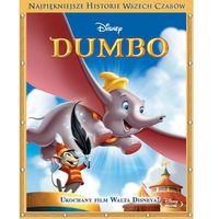 Galapagos Dumbo (bd) (7321917500753)