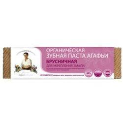 Agafi (kosmetyki) Org.pasta do zęb.z ekstr.b.brusznicy75ml-rba-agafi