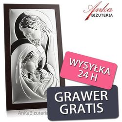 Srebrny obrazek Święta Rodzina 10 cm* 14 cm - sprawdź w wybranym sklepie