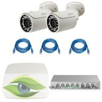 "Zestaw do Monitoringu ""Dahua 1.3MP"". 2 x Kamera IPC-HFW1120S-0360B, Rejestrator DAHUA NVR2104-S2, skr�"
