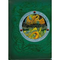 Potworologia. Wielka Księga Stworzeń Niezwykłych, Drake, Ernest