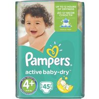 Procter & gamble Pieluchy pampers active baby-dry 4+ maxi+ (45 sztuk) (4015400735724)