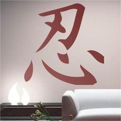 Deco-strefa – dekoracje w dobrym stylu Japoński ninja 764 szablon malarski