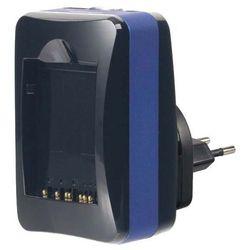 Ładowarka HAHNEL PowerStation Ultima II (Panasonic) z kategorii Ładowarki i zasilacze