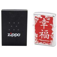 Zapalniczka ZIPPO happiness grawer gratis