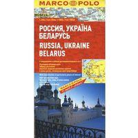 Rosja Ukraina Białoruś mapa samochodowa 1:300 000