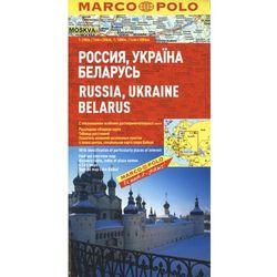 Rosja Ukraina Białoruś mapa samochodowa 1:300 000, pozycja wydana w roku: 2010