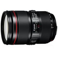 ef 24-105mm f/4l is ii usm marki Canon