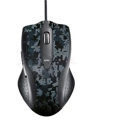 Asus Echelon Laser Gaming Mouse, kup u jednego z partnerów