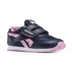 BUTY CL ROYAL JOGGER, towar z kategorii: Pozostałe obuwie dziecięce