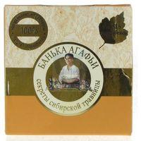 Babuszka agafia peeling do twarzy nagietkowy 100 ml wyprodukowany przez Pervoe reshenie