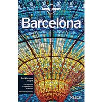 Barcelona Lonely Planet - (9788376429496)