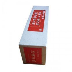 Imanishi Naturalny kamień do ostrzenia amakusa binsui special