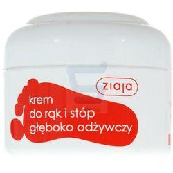 Ziaja stopy krem do rąk i stóp głęboko odżywczy 50 ml wyprodukowany przez Ziaja ltd. z.p.l. sp. z 0.0.