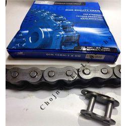 ŁAŃCUCH NAPĘDOWY ROLKOWY 16BH-1 DONGHUA Solidny - produkt z kategorii- Pozostałe artykuły przemysłowe