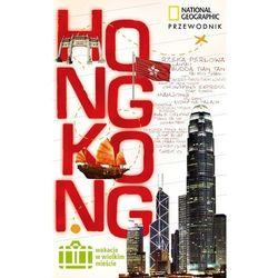 Hongkong, pozycja wydawnicza