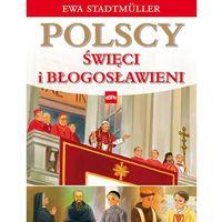 Polscy święci i błogosławieni, oprawa miękka