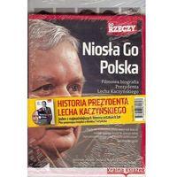 Prezydent Lech Kaczyński. Odwaga i wizja + DVD